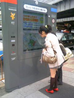 上野忍ばず口(出口左50M)