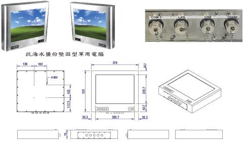 1527T-RSS-MK-IP-2