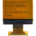 GFG128064E-FPBE