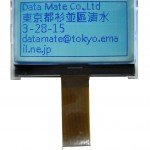 GFG128064I-GPFE-06