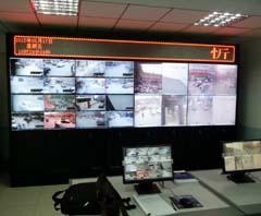 Public Security Bureau(PSB)240x198
